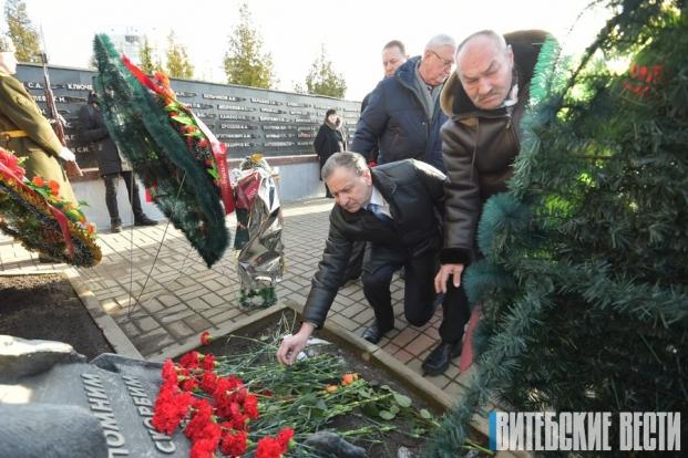 Митинг, посвященный Дню памяти воинов-интернационалистов и 31-й годовщине вывода советских войск из Афганистана.